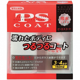 WS-01265_pokritie_polirol_ps_coat_jidkoe_steklo_s_vodoottalkivaushim_effektom_150_ml